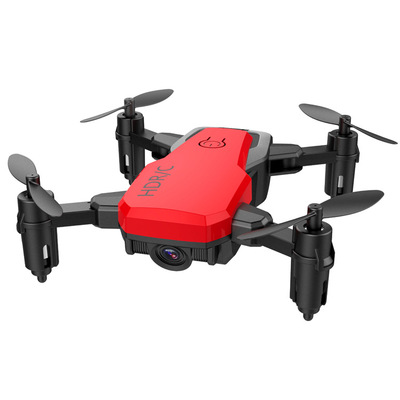RC Helicopter S99 S9W S9HW Foldable Drone Mini Micro Pocket Quadcopter With HD Camera Altitude Hold Wifi FPV Dron