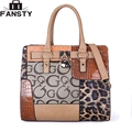 Famous Brand Designer Women Handbag High Quality 2016 Female PU Leather Messenger Bag New Vintage Lock Shoulder Bag for Ladies