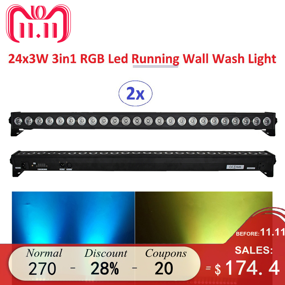 цена на 2xLot DHL Free Shipping 2016 Led Wall Washer Light 24X3W RGB 3in1 LED Line Bar Beam Wash Strobe Lights With Running Horse Effect