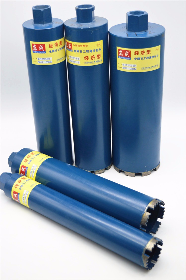 Diameter 102 112 120 127 132mm Drill Length 350mm Diamond Engineering Drill Bit Diamond Core Bit Wall Hole Drill Bit 168 350mm diamond core drill bit 152 350mm core drill bit 159 350mm wall drill bit for toilet and sewage pipe drilling 162 350mm