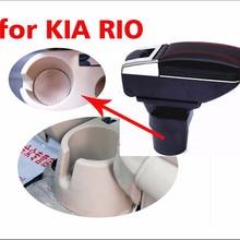 Черная свободная перфорация многофункциональная с пепельницей и подстаканником подлокотник коробка для KIA RIO 2006-2011 Специальный подлокотник