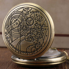 Free Shipping Bronze Doctor Who Style Fashion  Quartz Pocket Watch Best Gift  new arrival hot uk tv doctor who theme series fashion quartz pocket watch chain necklace pendant watches dr who fans gift 2017