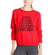 Game of Thrones HODOR Women Sweatshirt