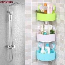 OUSSIRRO High Quality Bathroom Accessories Cute Bathroom Corner Storage Rack Organizer Shower Wall Shelf with Suction Cup