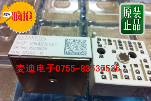 .SKIIP11NAB126V1 SKIIP12NAB126V1 new original stock the new skiip11nab126v1 skiip12nab126v1 12t4v1 to disassemble the invoice