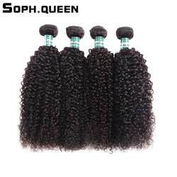 Соф queen hair бразильские волосы переплетения 4 пучки странный вьющиеся натуральные волосы Связки можно купить с закрытием Волосы remy