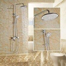 Adjust Height Brass 8 Rain Shower Set Mixer Taps Wall Mount Bath Shower Faucet