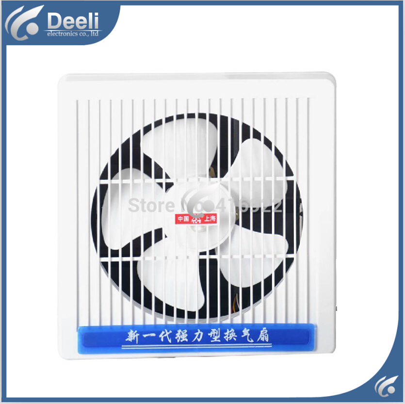 Online buy wholesale kitchen ventilation fan from china for 12 inch window fan