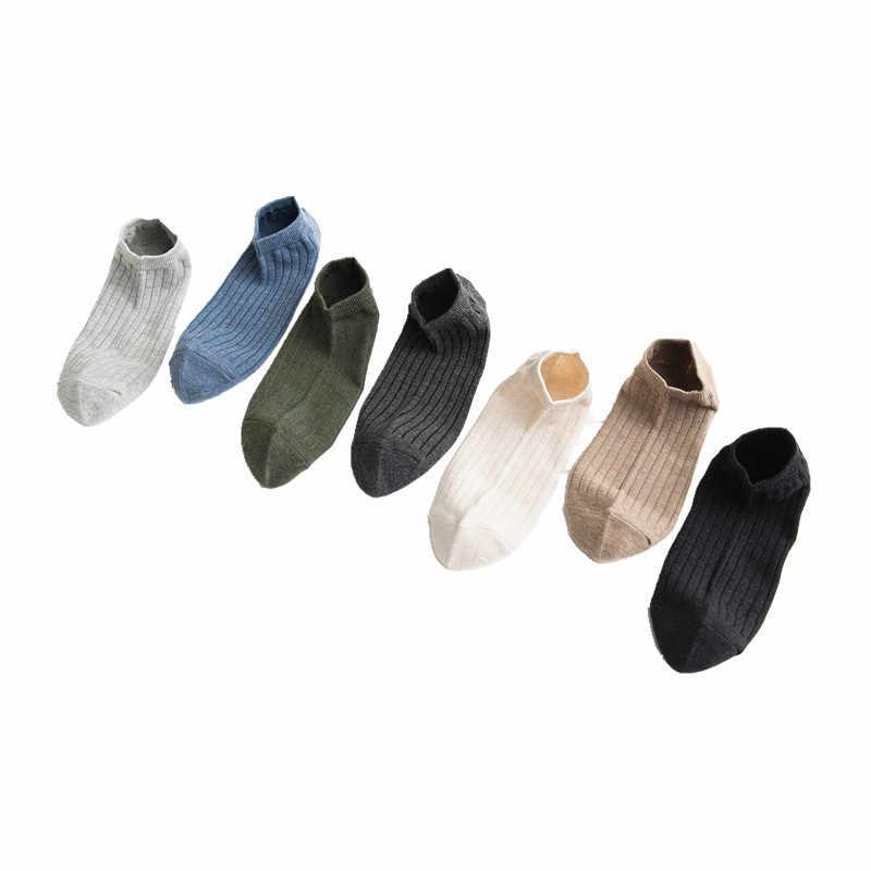 ระเบิดรุ่นฤดูใบไม้ผลิและฤดูร้อนบางถุงเท้าผู้ชายสีทึบสั้น & cotton breathable ถุงเท้า SC059-7Pk