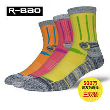 3pairs Womens Size 35-39 Free Pro Outdoor Socks Thickness Warm Breath Sock Running Skiing Campimg Cycling Hiking 3 Colors