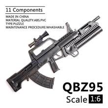 1:6 1/6 בקנה מידה 12 inch QBZ 95 רובה משגר רובי מודל 1/100 MG Bandai Gundam דגם נשק יכול להשתמש ילדים צעצועים