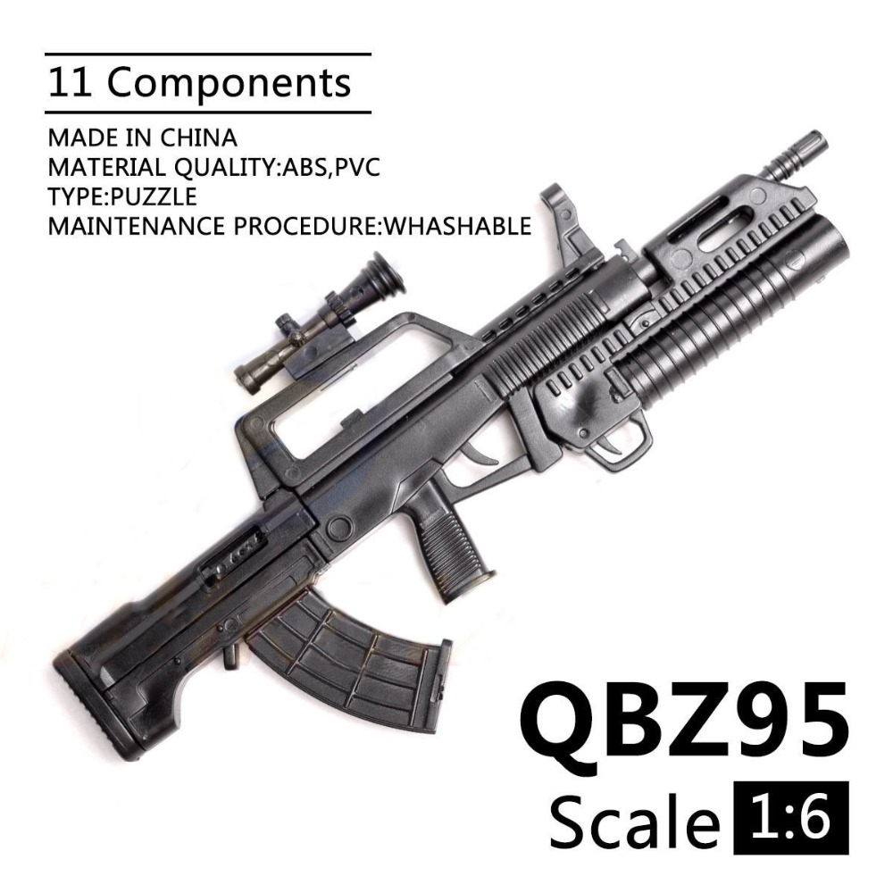 1:6 1/6 Scale 12 Inch Action Figures QBZ-95 Rifle Launcher Model Guns For 1/100 MG Bandai Gundam Model Weapon Can Use Kids Toys