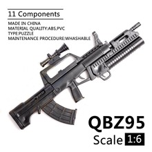 1:6 1/6 Scale 12 inch Action Figures QBZ-95 Rifle Launcher Model Guns For 1/100 MG Bandai Gundam Model Weapon Can Use Kids Toys цена 2017