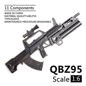 1:6 1/6 Scale 12 inch Action Figures QBZ-95 Rifle Launcher Model Guns For 1/100 MG Bandai Gundam Model Weapon Can Use Kids Toys(China)