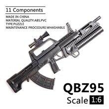 1:6 1/6 skala 12 cal figurki QBZ 95 karabin Launcher Model pistolety dla 1/100 MG Bandai Gundam Model broń może używać dzieci zabawki