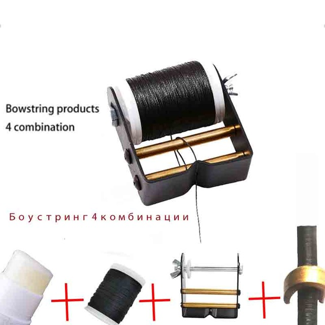 4Combinat-Archery-Bow-String-Material-Bowstrings-Serving-Tool-bow-strings-wax-Archery-Strings-Buckle-Clip-Nock.jpg_640x640 (3)