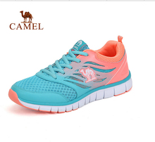 Camel Shoes 2016 Women Outdoor Running Shoes New Design Sport Shoes A61397620