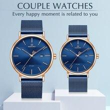 럭셔리 브랜드 시계 세트 naviforce 간단한 패션 남성 여성 손목 시계 캐주얼 방수 남성 숙녀 커플 쿼츠 시계
