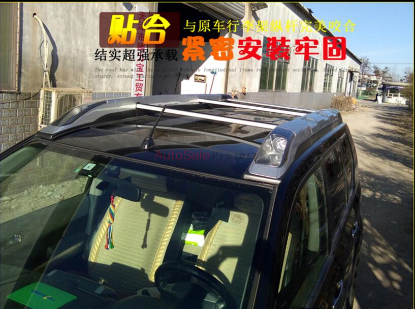 Silver OEM Style Roof Rack Rails Bars With Spotlights For Nissan X-Trail 2008 2009 2010 2011 2012