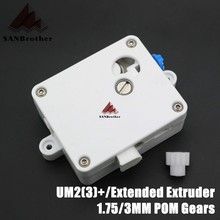 Sıcak! UM2 + Ultimaker 2 + Genişletilmiş Ekstruder Paketi Besleyici UM2 Genişletilmiş Ekstruder Besleyici için Uygun 1.75/3mm fi...