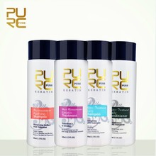 PURC Keratin Straightening Hair Treatment And Purifying Shampoo + Daily Shampoo Conditioner 4Pcs hair Treatment Set