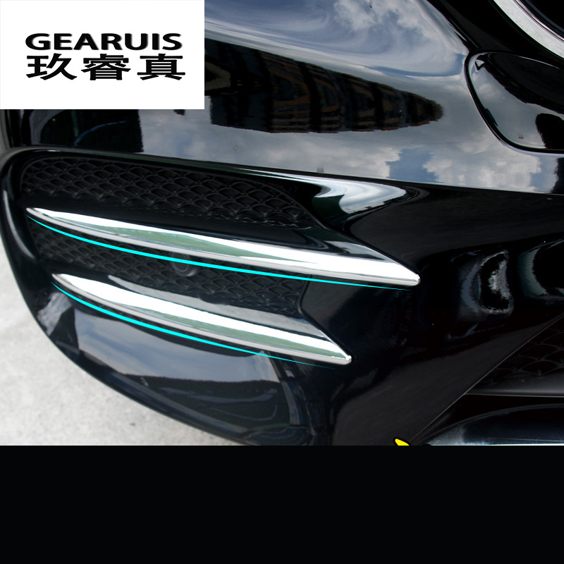 Car styling Rear front fog lamps cover grille slats car fog lights cover decoration strips for Mercedes Benz E Class W213 16-17 car front fog lamps cover grille slats car fog lights cover decoration strips car styling for mercedes benz e class w213 2016