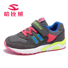 HOBIBEAR Girls Boys Casual Shoes Kids Sneakers 2017 Spring Children Sport Shoes Genuine Leather Outdoor Sport Running Shoes KS10