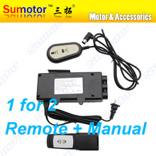 Input AC 100 240V Motor controller kit For 2 Linear actuators DC 24V 4A switch power supply Manual + Wireless remote Synchronous