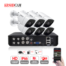 6CH AHD Kits 8CH 1080N DVR 6PCS 1080P SONY AHD Camera IR Waterproof Outdoor CCTV Security Home Video Surveillance CCTV System