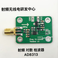 RF Power Meter Logarithmic Geophone Power Detection AD8313|Air Conditioner Parts| |  -