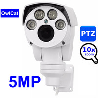 HD 1080P 2MP 5MP Home Security IP Camera PTZ 4X zoom 2.8mm 12mm 10X zoom 5 50mm Auto Focus lens Wired Outdoor IR Bullet Camera