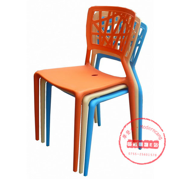 Special Elegant Upscale Dining Chairs Nest Chair Leisure Chair Plastic Chair  Office Chair Computer Chair Stylish
