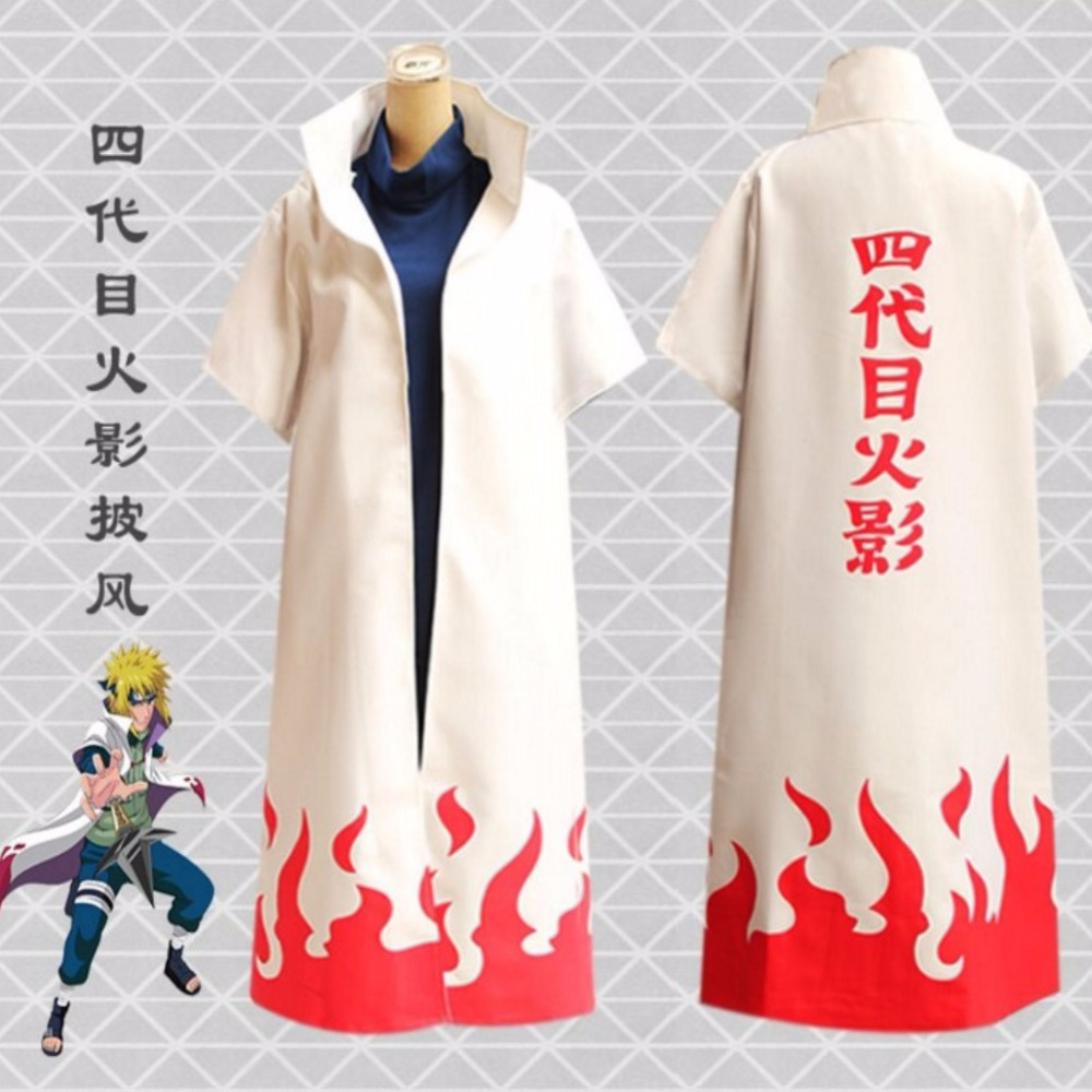 Naruto Yondaime Hokage Cloak White Dust coat  Cosplay Costume Adult Halloween party clothes