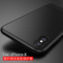 "Synthetic Fiber Case For Apple iPhone 8 Case 5.1""for iPhone8 Case Cover soft Luxury Carbon Fiber tpu Back For iPhone 8 cover"