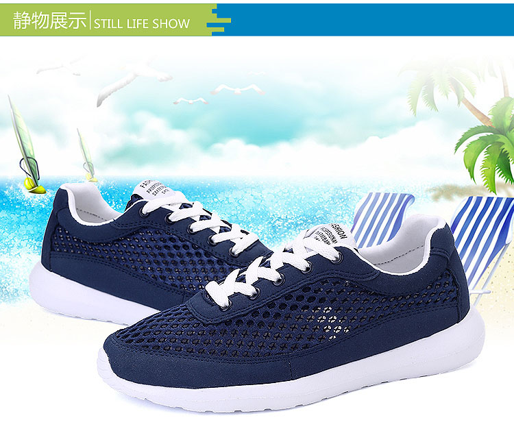 men casual shoes spring summer (12)