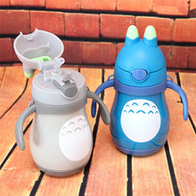 Totoro Stainless Steel Bottle