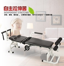 The stretcher cervical lumbar traction bed lumbar tractor household health protective devices