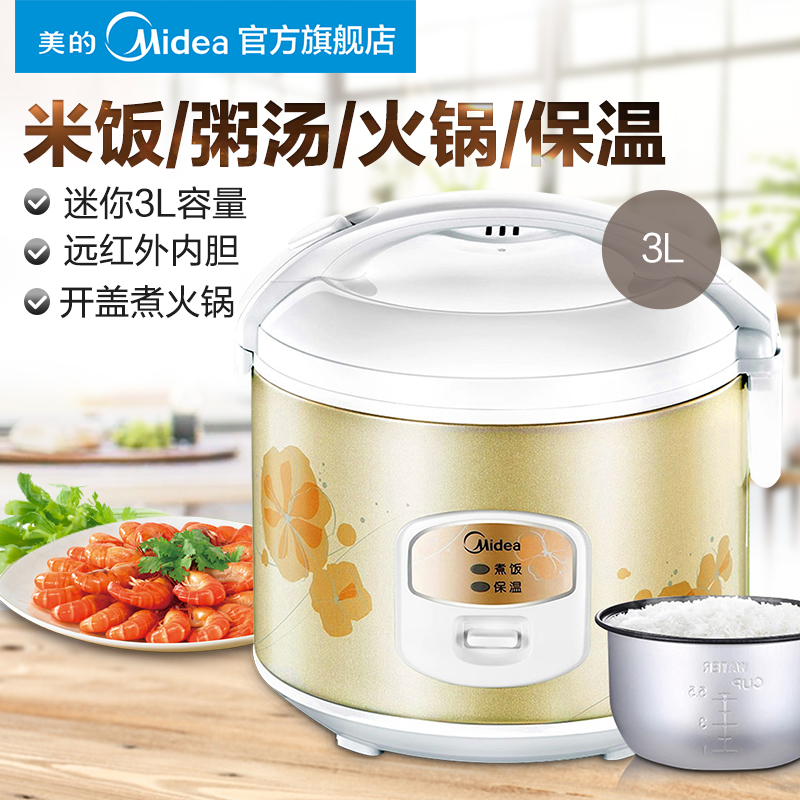 Midea Rice Cooker Authentic 3L Mini In Clay Pot Rice Cooking MB - WYJ301 midea original intelligent pressure ih rice cooker white 3l capacity mb wfs3099xm
