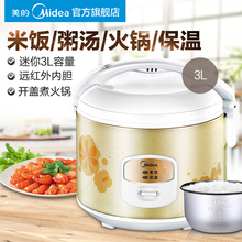 Midea  Rice Cooker Authentic 3L Mini  In Clay Pot Rice Cooking MB – WYJ301