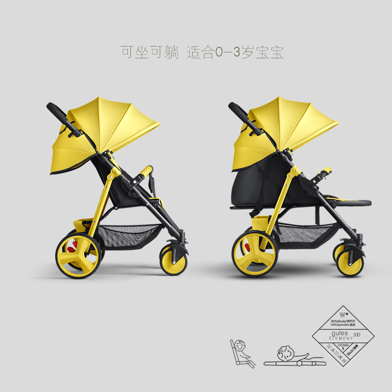 Baby Stroller  Mini Folding  Summer Super Light baby pram