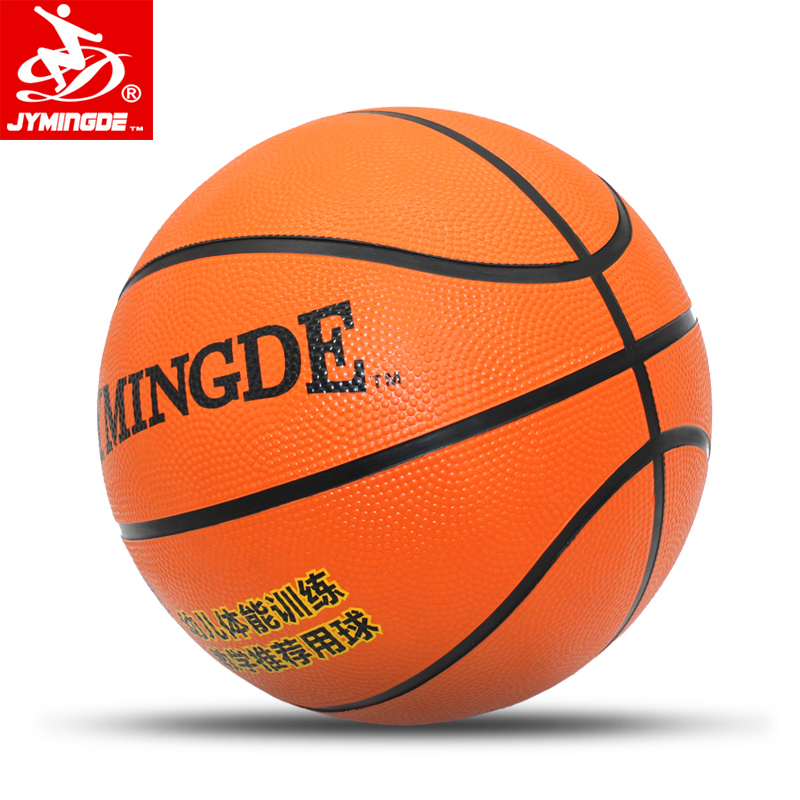 Small Rubber Basketball Promotion-Shop for Promotional Small ...