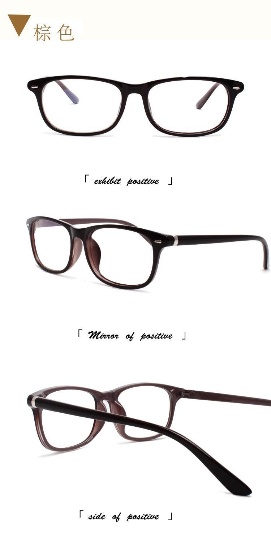 ד נשים משקפיים אופטיים מסגרת נשים משקפי שמש משקפיים בציר מסמר הגנה מפני קרינה הסרט הירוק עדשה 2016 החדשה