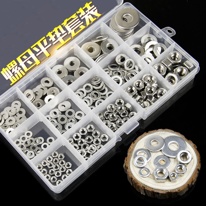 1box /lot 304 Stainless Steel / 316 Hex Nut Screw Cap Flat Washer Spring Pad Home Set M3M4M5M6M8 stainless steel spring nutcracker creative nut sheller