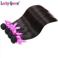 Indian Straight Hair 8 28inch 100% Human Hair Extensions 3 Bundle Deals Non Remy Hair Free Shipping Lucky Queen Hair Products