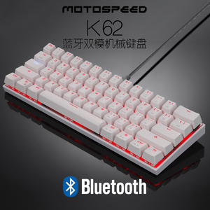 Image 3 - Motospeed CK62  Bluetooth wireless wired gaming mechanical keyboard 61 Keys RGB LED Backlit For Android IOS Mac OS Windows
