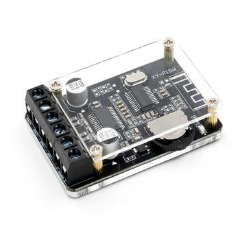 10 ワット/15 ワット/20 ワットステレオ Bluetooth の電源アンプボード 12 V/24 V ハイパワーデジタルアンプモジュール