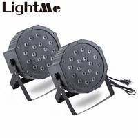 2pcs New Professional LED Stage Lights RGB PAR LED DMX Stage Lighting Effect DMX512 Master Slave