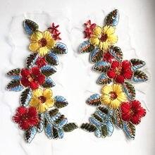 Patchs de couture en strass avec perles, fleurs, appliques de couture pour vêtements