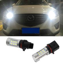 2X P13W автомобиля светодио дный лампы Габаритные огни Противотуманные огни для Mazda CX-5 CX5 CX 5-на 2013