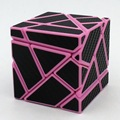 De tercer orden cuarto orden segundo cubo Mágico juego profesional suave niños del juego del juguete